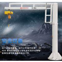 辰泓悬臂吊厂家定制优质2吨定柱式悬臂吊移动式手动BZ小型悬臂吊电动旋转