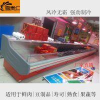专业定制异型高档寿司柜 鲜肉柜 冷鲜肉柜 食品保鲜柜