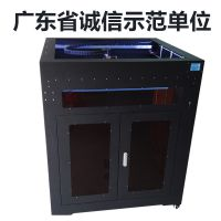 3d打印机 工业 三维立体打印机 厂家直销 大尺寸 高精度3D打印机