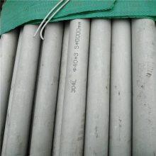 浙江切割不锈钢管2205怎么样
