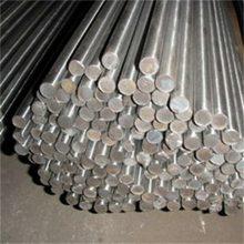 台湾中钢s2钢材 s2合金工具钢棒 高韧性风批头原材料厂家 深圳总代理商