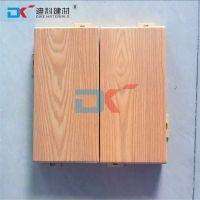 【铝单板、木纹铝单板、氟碳铝 单板】厂家批发齐全