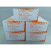 厂家特价直销日本SAKAZUME熔丝底座FHC-15N
