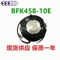 伦茨INTORQ BFK458-10E 24VDC 16NM 电磁制动器 电机刹车抱闸