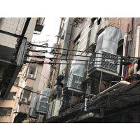 松山湖电子厂环保空调风管降温设备工程安装价格优惠