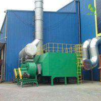 佳佳环保 化工车间有机废气净化器 活性炭吸附环保设备
