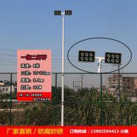 广州户外篮球场灯杆批发厂家 各种球场灯杆尺寸定制 镀锌管篮球场灯柱直销