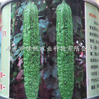 供应緑天下苦瓜杂交种 F1代 蔬菜种子种苗