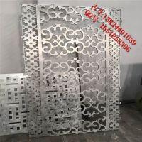 双曲铝单板厂家(欧百得)造型幕墙氟碳铝板价格