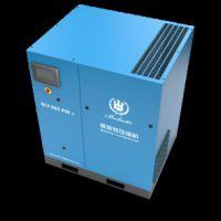 上海博莱特6立方空压机|博莱特永磁变频空压机