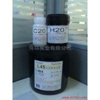 冠品L45W4/H20/C20白色热固型文字油墨