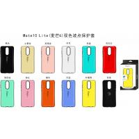 供应iFacemall华为Mate10Lite防摔保护壳 麦芒6小蛮腰手机壳