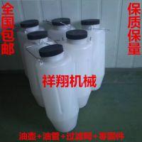 冲床双面给油机滴油壶 CT给油器专用油壶给油机油壶 塑料油瓶