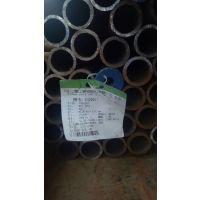 聊城现货无缝管《20G》325*20钢管,规格齐全,可以定做,量大优惠13734461314