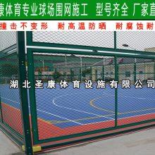 襄阳篮球场围网 体育场护栏网施工