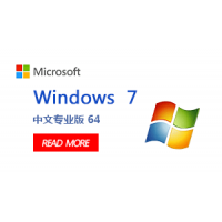Windows 7 专业版价格 windows 7嵌入式