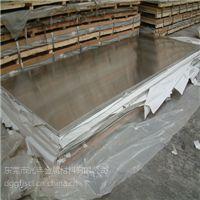 BZn18-18耐腐蚀白铜板 锌白铜板1.2 1.5 2.0mm 冲压饰品白铜板