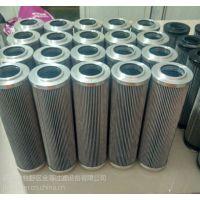 在线高压滤芯 LFW/HC60IC50C1.0