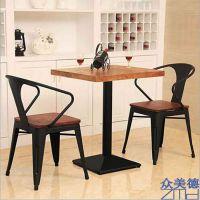 深圳众美德定制实木铁艺户外桌椅 复古工业风餐厅餐桌椅组合
