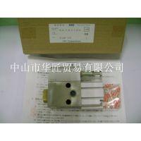 供应IHI定量阀CVM-03