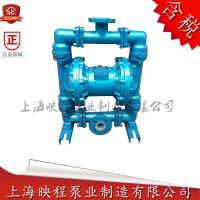气动隔膜泵DN25油漆泵胶水泵化工泵污水泵树脂泵颗粒泵自吸泵