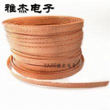 雅杰铜编织线品质一流 铜编织带低价来袭