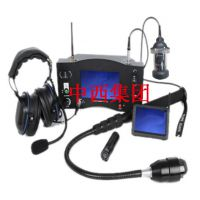 (中西器材)音视频生命探测仪 型号:ZXV5库号:M404099