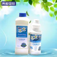海翔卫浴清洁剂1000ml/500ml 去污除臭天然清洁剂