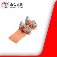 螺栓型热镀全铜设备线夹ST-1 永久直销 铜线夹 适用导线35-50平方