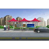 奥鼎膜结构建筑|公交站膜结构工程|600平米膜结构施工|湛江张拉膜结构