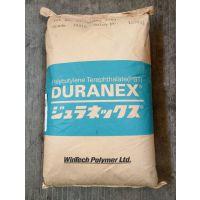 绍兴市经销日本宝理PBT+SAN DURANEX 733LD 低翘曲 耐水解GF30%
