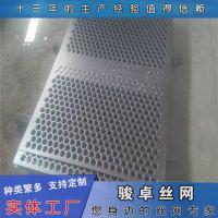 镀锌冲孔网 圆孔货架钢板网用途 产地货源