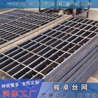 Q235扁钢格栅板 电厂网格板重量 钢格板支持定制