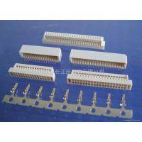 供应A1007板对线连接器同等替代品