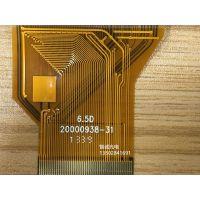 群创原装 6.5寸液晶屏 AT065TN14