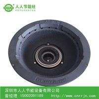 节能炉灶、深圳市人人节能设备有限公司、燃气节能炉灶