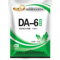 DA-6胺鲜酯具有高效解毒性