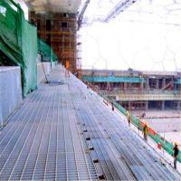 热镀锌钢格栅板|不锈钢格栅板 交货及时 可定制生产