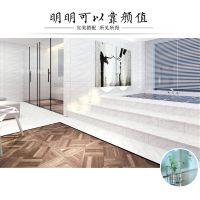 慕斯凯300x600薄板瓷客厅墙面瓷砖客厅浴室内墙砖酒店走廊过道防潮防磨墙地砖