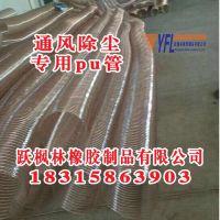 沧州跃枫林橡胶制品有限公司
