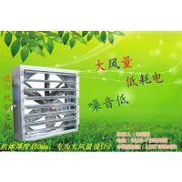 南阳降温风机、杰润温控、降温风机生产厂家