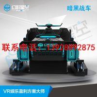 新款9dvr虚拟现实设备vr暗黑战车6人同时体验9d电影多少钱