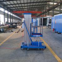 厂家直销10米单柱铝合金式升降平台 电动液压升降室内登高作业梯