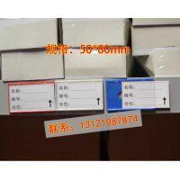 供应格诺软磁标签卡库房磁性货位卡磁性物料卡5*8