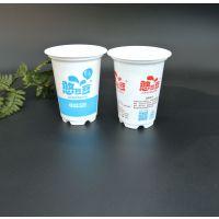 新品促销pp材质210酸奶杯 果汁杯一次性塑料杯量大价优可定制logo