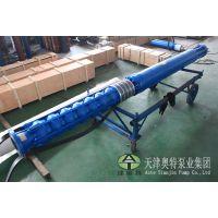 240米扬程12级叶轮250QJR耐80度90度100度125度高温热水潜水泵