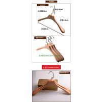 定制logo 女装木质衣挂 榉木衣架批发