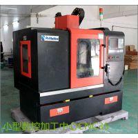 供应:CNC35/36小型加工中心机、宝机牌 教学用CNC数控加工中心机