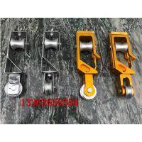 翻斗滑车铝合金滑车质量保证铝合金 汇能