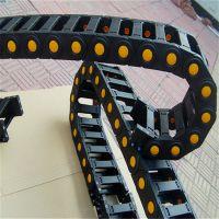 专业生产 增强尼龙工程拖链 各型号拖链